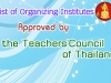 List of Organizing Institutes Approved by the Teachers' Council of Thailand (Update)